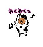 なんでぃ(個別スタンプ:34)