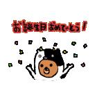 なんでぃ(個別スタンプ:38)