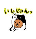 なんでぃ(個別スタンプ:39)