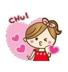 彼女から彼氏へラブラブ♥スタンプ2(個別スタンプ:03)