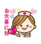 彼女から彼氏へラブラブ♥スタンプ2(個別スタンプ:10)