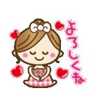 彼女から彼氏へラブラブ♥スタンプ2(個別スタンプ:12)
