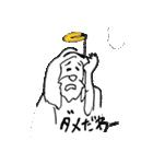 仙人の仙人による仙人のためのスタンプ 2nd(個別スタンプ:05)