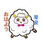 日本語と台湾華語(繁体字)日常会話④(個別スタンプ:1)