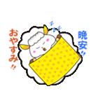 日本語と台湾華語(繁体字)日常会話④(個別スタンプ:3)