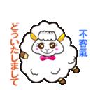 日本語と台湾華語(繁体字)日常会話④(個別スタンプ:5)