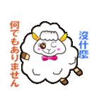 日本語と台湾華語(繁体字)日常会話④(個別スタンプ:7)