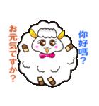 日本語と台湾華語(繁体字)日常会話④(個別スタンプ:9)
