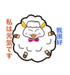 日本語と台湾華語(繁体字)日常会話④(個別スタンプ:10)