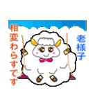 日本語と台湾華語(繁体字)日常会話④(個別スタンプ:13)