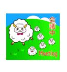 日本語と台湾華語(繁体字)日常会話④(個別スタンプ:20)