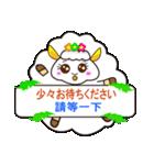 日本語と台湾華語(繁体字)日常会話④(個別スタンプ:22)