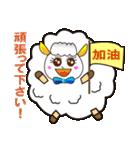 日本語と台湾華語(繁体字)日常会話④(個別スタンプ:23)
