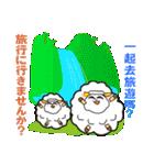 日本語と台湾華語(繁体字)日常会話④(個別スタンプ:26)
