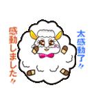 日本語と台湾華語(繁体字)日常会話④(個別スタンプ:27)