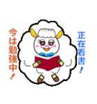 日本語と台湾華語(繁体字)日常会話④(個別スタンプ:30)