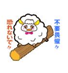 日本語と台湾華語(繁体字)日常会話④(個別スタンプ:31)
