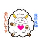 日本語と台湾華語(繁体字)日常会話④(個別スタンプ:33)