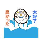 日本語と台湾華語(繁体字)日常会話④(個別スタンプ:35)