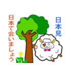 日本語と台湾華語(繁体字)日常会話④(個別スタンプ:37)