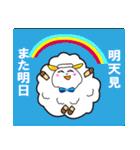 日本語と台湾華語(繁体字)日常会話④(個別スタンプ:38)