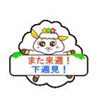 日本語と台湾華語(繁体字)日常会話④(個別スタンプ:39)
