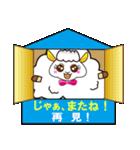 日本語と台湾華語(繁体字)日常会話④(個別スタンプ:40)