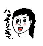 ひとこと続け(個別スタンプ:2)