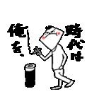 ひとこと続け(個別スタンプ:3)