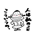 ひとこと続け(個別スタンプ:4)