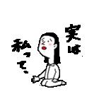 ひとこと続け(個別スタンプ:5)