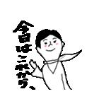 ひとこと続け(個別スタンプ:9)