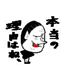 ひとこと続け(個別スタンプ:13)