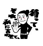 ひとこと続け(個別スタンプ:15)