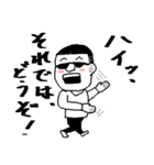 ひとこと続け(個別スタンプ:16)