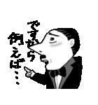 ひとこと続け(個別スタンプ:18)