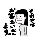 ひとこと続け(個別スタンプ:22)