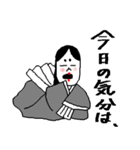 ひとこと続け(個別スタンプ:23)