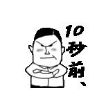 ひとこと続け(個別スタンプ:25)
