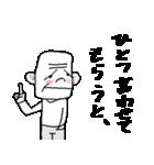 ひとこと続け(個別スタンプ:26)