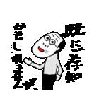ひとこと続け(個別スタンプ:27)
