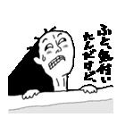 ひとこと続け(個別スタンプ:29)