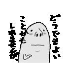ひとこと続け(個別スタンプ:30)
