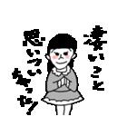 ひとこと続け(個別スタンプ:32)
