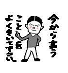 ひとこと続け(個別スタンプ:33)