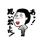 ひとこと続け(個別スタンプ:35)