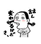ひとこと続け(個別スタンプ:37)