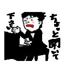 ひとこと続け(個別スタンプ:38)
