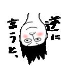 ひとこと続け(個別スタンプ:40)