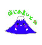 前髪くるりん 吉田乃富士子ちゃん(個別スタンプ:01)